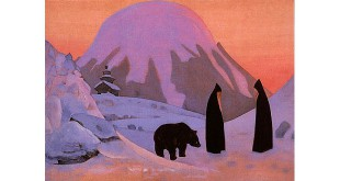 And We Do Not Fear - Nicholas Roerich