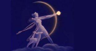Sagittarius Sun Gemini Full Moon